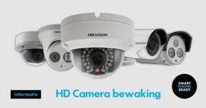 hikvision-hd-camerabewaking